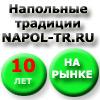 Спортивный линолеум grabo от 14.00 Евро.кв.м  Склад. Опт,  мелкий опт