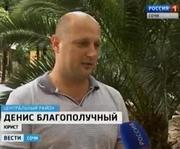 Наследство в Абхазии