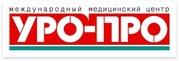 ММЦ УРО-ПРО