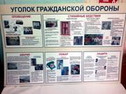 таблички и стенды по пожарной безопасности