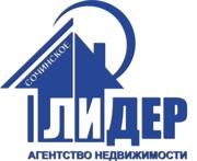 Помощь в оформлении ипотечного кредита