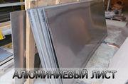 Листы алюминия со склада
