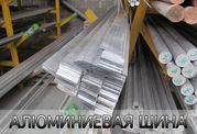Алюминиевая шина по доступным ценам