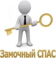 Установка,  замена и ремонт замков в Сочи все р-ны