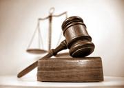 Помощь и консультация адвокатов