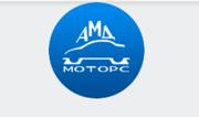 Прокат автомобилей в Сочи по доступным ценам